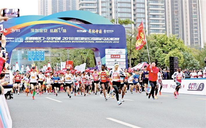 ▲2018深圳宝安国际马拉松赛鸣枪起跑.-中国田协马拉松年度评选结