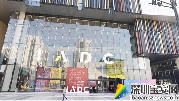第十二届中国(深圳)国际工业设计节开幕
