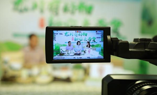 """新安街道引领""""电商助农+扶贫带货""""新风尚 送山中好物上深圳人餐桌"""